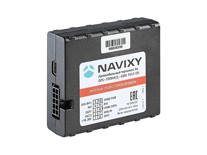 ГдеМои(Navixy) Автомобильный терминал GPS/ГЛОНАСС ГдеМои A6 (Navixy A6) FMA120