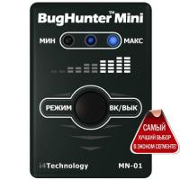 "Детектор жучков ""BugHunter Mini"""